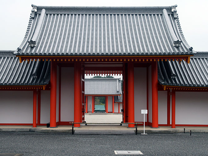 Japan, Kyoto, Imperial_Palace