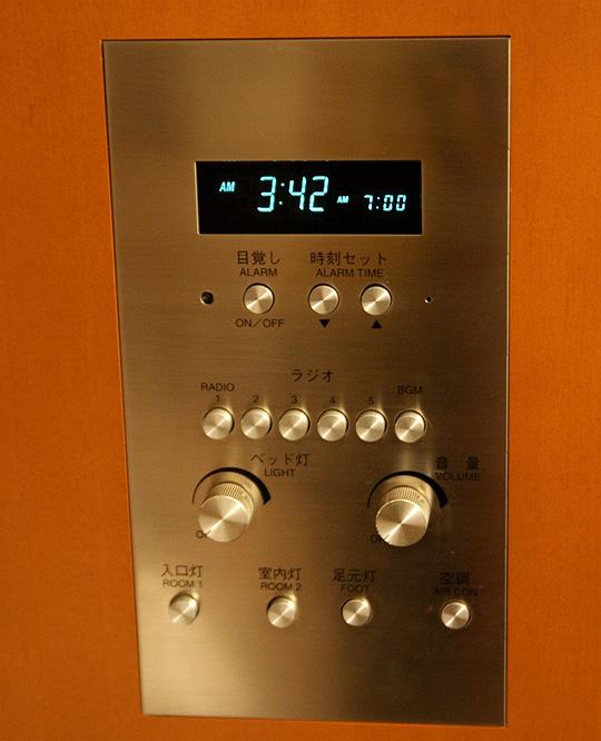 Japan, Tokyo design control panel