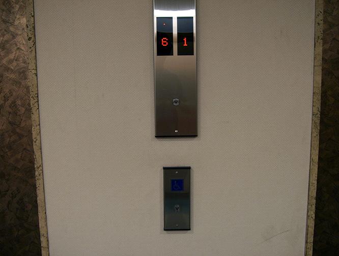 Japan Tokyo elevator design