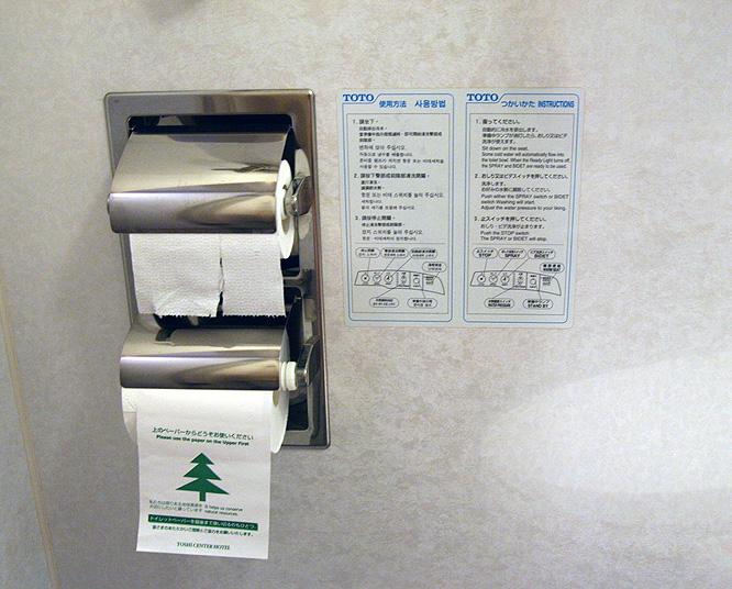 Japan, Tokyo, hotel, toilet