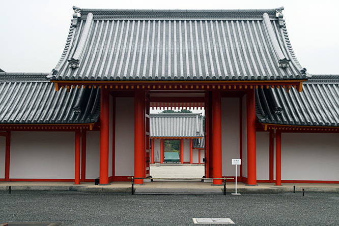 Japan, Imperial Palace in Kyoto 1