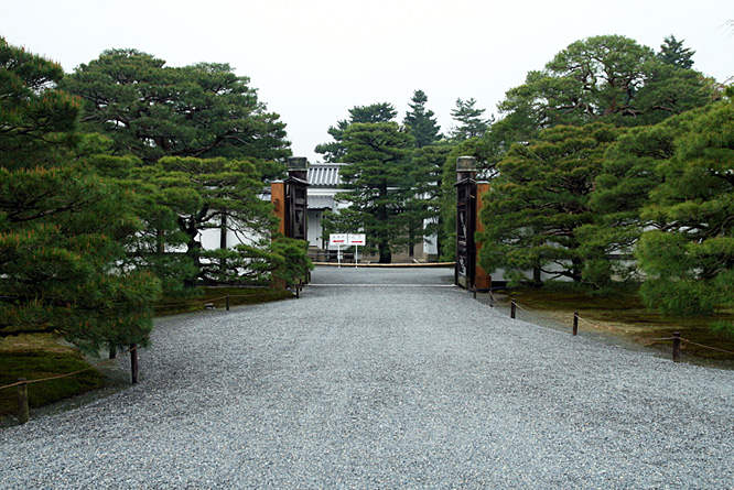Japan, Imperial Palace in Kyoto 6
