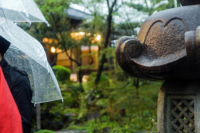 Japan, beautiful garden