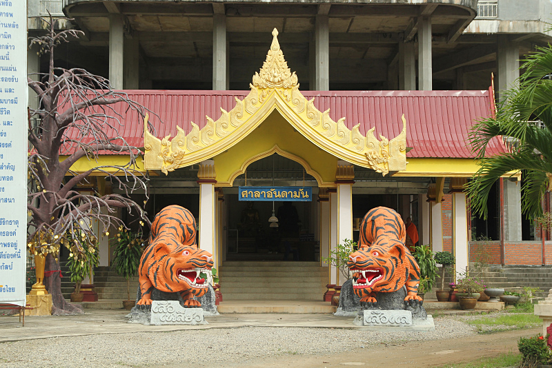 Tiger Cave temple in Thailand